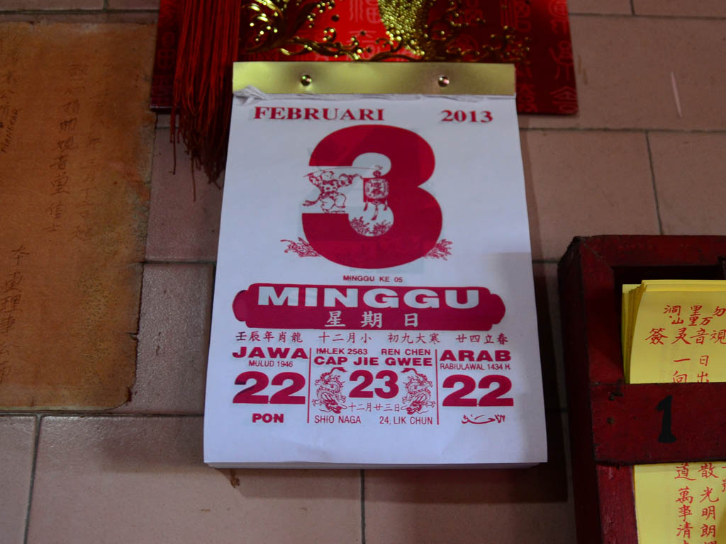 Calendar Indonesia