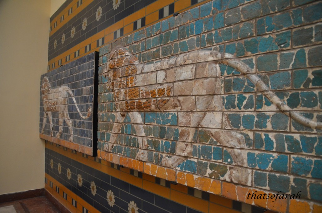 Ishtigar Gate Lion