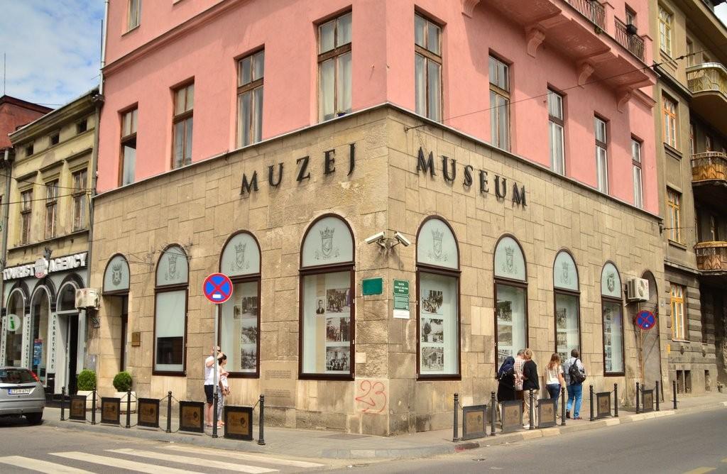 Muzej Franz Ferdinand