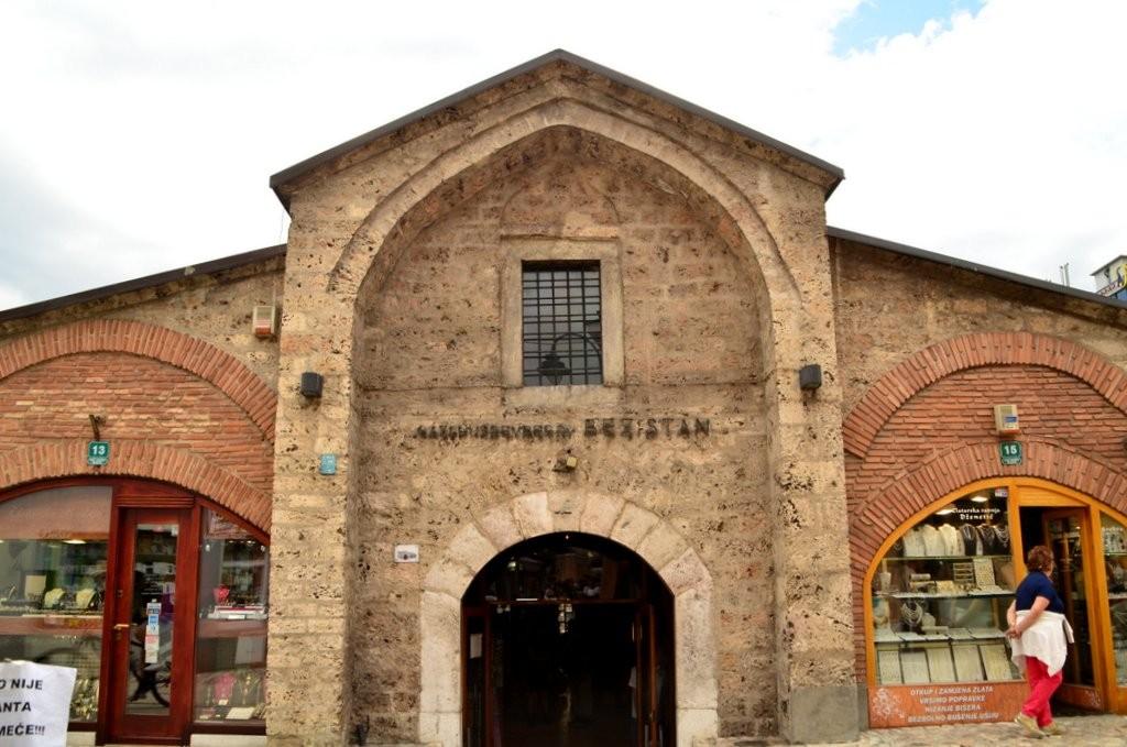 Sarajevo Covered Bazaar