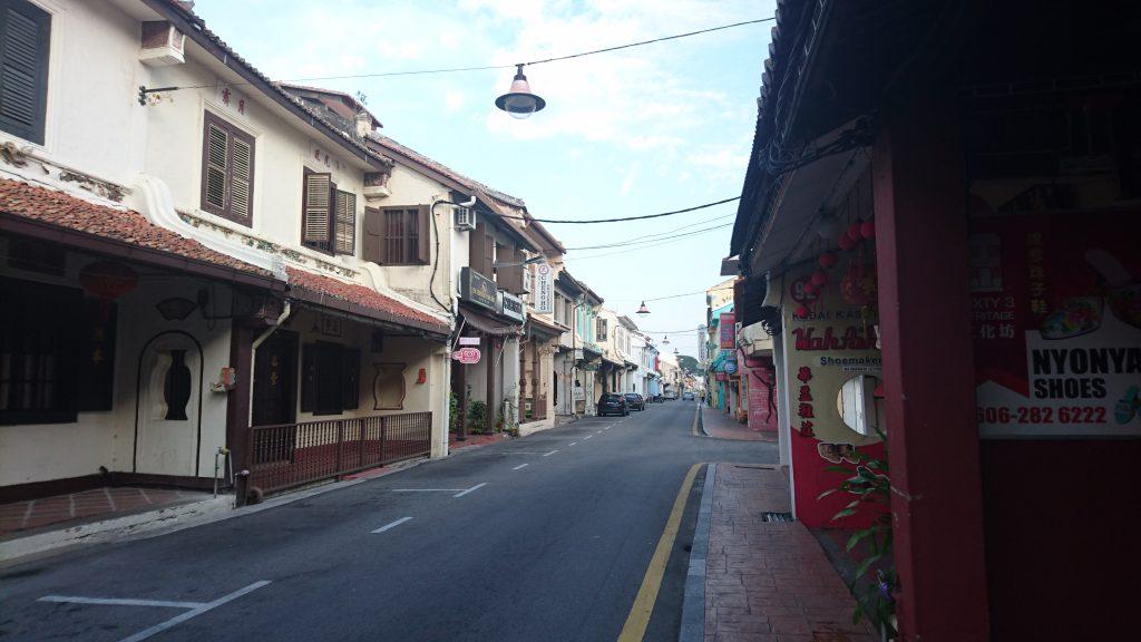 Heeren Street Melaka