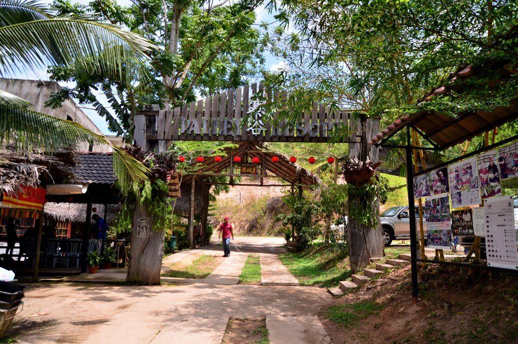Valley Agro Park
