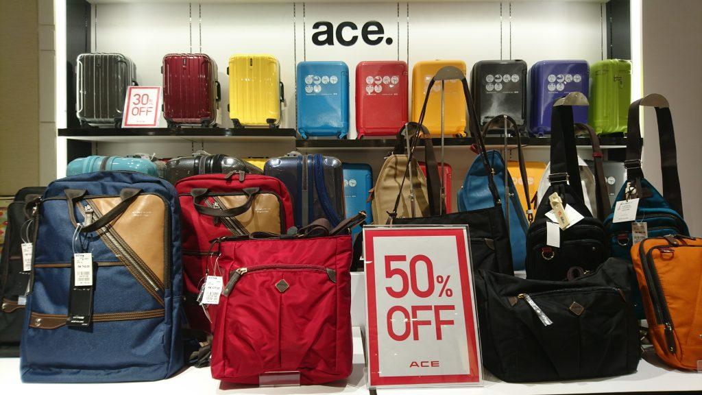 ACE Luggage Malaysia