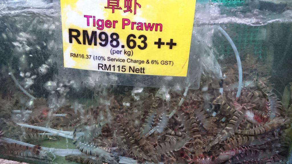 Tiger Prawn Unique Seafood