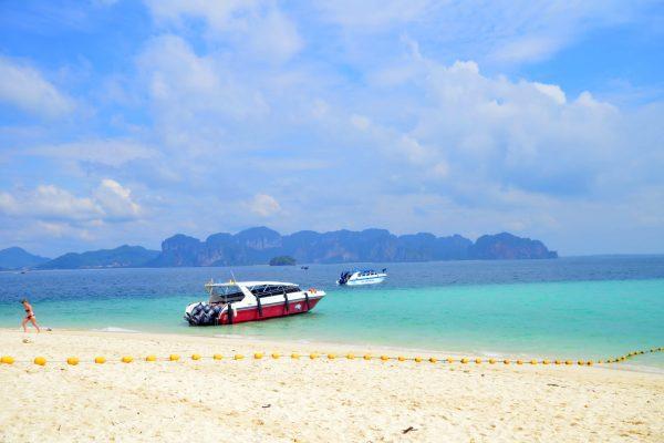 It's Krabi Islands!